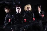 NoGoD、約1年7ヶ月ぶりとなる新作『神劇』4/10リリース決定!5月に東名阪ワンマン・ツアーも開催!
