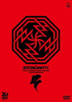 ROTTENGRAFFTY_DVD.jpg