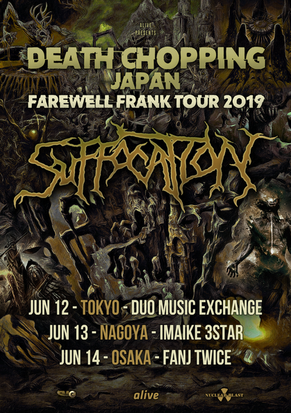 SUFFOCATION_TourPoster_Japan.png