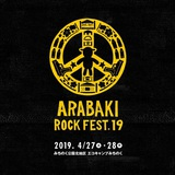 """ARABAKI ROCK FEST.19""、第2弾出演者にROTTENGRAFFTY、打首獄門同好会、the HIATUSら決定!"