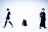 日本語詞ポスト・メタル・バンド lantanaquamara、1stシングル「ネオンテトラ追放」配信リリース&MV公開!