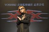 """YOSHIKI、ハリウッド映画""""トリプルX""""TVシリーズのプロデューサー就任!映画へのカメオ出演も!"""