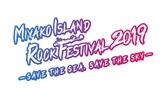 """沖縄の夏フェス""""MIYAKO ISLAND ROCK FESTIVAL 2019""""、第1弾出演アーティストにCrossfaith、MONOEYES、04 Limited Sazabys決定!"""