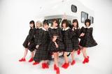 ミクスチャー・ロック・アイドル Pimm's、新メンバーお披露目!新体制初のニュー・シングル「Kimi to boku」配信スタート&MV公開も!