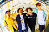 SMASH UP、両A面シングルより「TRY NOW」MV公開!
