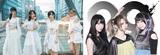 SPARK SPEAKER × 969、スプリット・シングル『ONE LIFE』タワレコ新宿店限定でリリース決定!2/3今池3STARにて開催の名古屋激ロックDJパーティーにも出演!