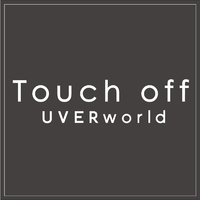 touch off.jpg