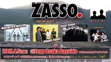 "Xmas Eileen、MAN WITH A MISSION、ORANGE RANGEら出演!""s60&XmasEileen DJ Presents【ZASSO.】""、4/5にZepp Osaka Baysideにて開催決定!"