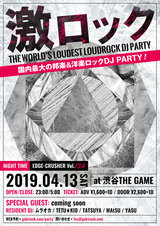 4/13(土)東京激ロックDJパーティー、ナイトタイム@渋谷THE GAME開催決定!フライヤー・デザインを一新し、お得な事前予約もスタート!