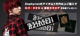 Zephyren(ゼファレン)からバックにバンダナを叩きつけたパーカーをはじめスプレー調のプリントを施したロンTやリングが登場!