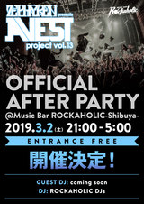 """Zephyren presents A.V.E.S.T project Vol.13""のOFFICIAL AFTER PARTYが3/2(土)Music Bar ROCKAHOLIC-Shibuya-にて開催決定!"