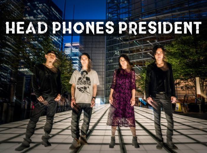 HEAD PHONES PRESIDENT、約1年半ぶりにライヴ活動再開!6/21初台DOORSにてワンマン・ライヴ開催&7月にニュー・アルバムをリリース!