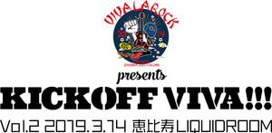 KOV_logo.jpg