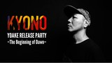 KYONO、ソロ名義初ライヴのバンド・メンバーにミヤ(MUCC)、hiromitsu(deadbites/AIR SWELL)、DUTTCH(UZMK)参加!JESSE(RIZE/The BONEZ)、Tokyo Tanaka(マンウィズ)、ROSらゲストも発表!