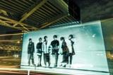 UVERworld、2/27リリースのニュー・シングル『Touch off』ジャケ写&最新メンバー・ヴィジュアル公開!