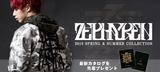 Zephyren(ゼファレン)から洗練されたシルエットのカモ柄MA-1をはじめ鮮やかなレインボー柄を採用したパーカーやスウェットなどが新入荷!