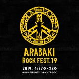 """ARABAKI ROCK FEST.19""、第3弾出演アーティストにG-FREAK FACTORYら21組決定!3/2にオーディション最終ライヴ審査実施も!"