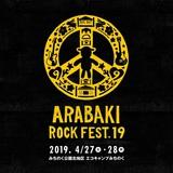 """ARABAKI ROCK FEST.19""、第4弾出演アーティスト30組&日割り発表!"