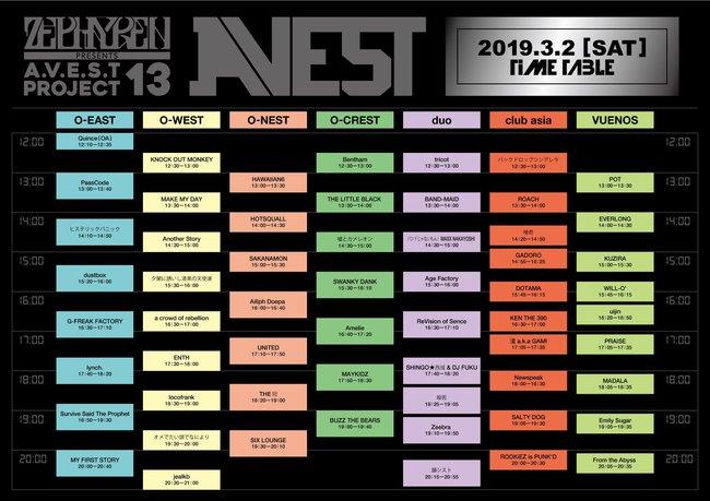 avest_13_timetable.jpg
