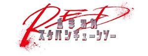 chimamire_logo.jpg