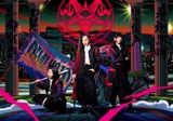 DEVIL NO ID、3/6リリースの1stアルバム『Devillmatic』から上田剛士(AA=)楽曲提供&サウンド・プロデュース曲「サバイバー」市原隼人監督によるMV公開!