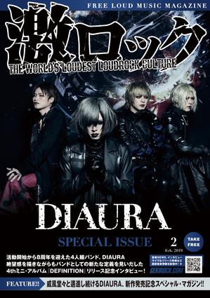diaura_cover.jpg