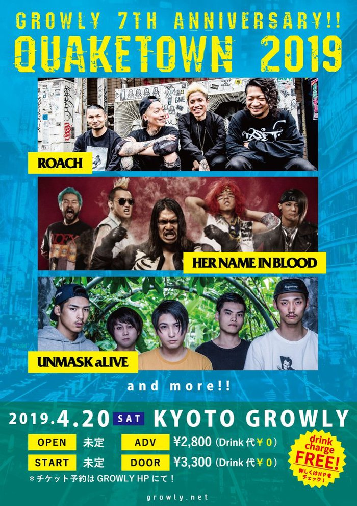 """ROACH、HER NAME IN BLOOD、UNMASK aLIVEら出演!4/20に京都GROWLY 7周年イベント""""QUAKETOWN 2019""""開催決定!"""