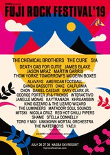 "7/26-28開催""FUJI ROCK FESTIVAL'19""、第1弾アーティスト発表!THE CHEMICAL BROTHERS、THE CURE、SIA、DEATH CAB FOR CUTIE、CHON、BANDA BASSOTTIら34組決定!"