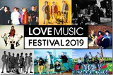 """""""LOVE MUSIC FESTIVAL""""、6/1-2幕張イベントホールで開催決定!第1弾出演者にHEY-SMITH、04 Limited Sazabysら8組発表!"""