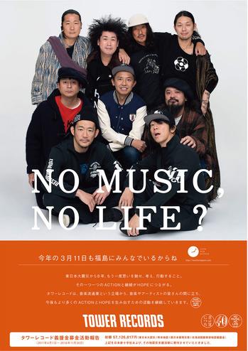 nmnl_poster.jpg