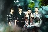 ONE OK ROCK、ニュー・アルバム『Eye of the Storm』リリース記念し描き下ろしジャケ写原画を3日間限定で一般公開!収録曲の先行試聴も!