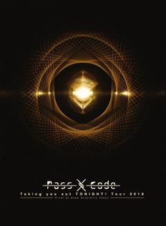 passcode_DVD.jpg