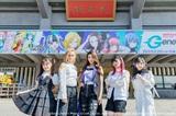 """""""BanG Dream!(バンドリ!)""""第3のリアル・バンド RAISE A SUILEN、7/13-14に神戸ワールド記念ホールにて単独ライヴ""""Heaven and Earth""""開催決定!"""