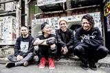 ROACH、6月にミニ・アルバム&4月に先行シングル『WAKE UP』リリース決定!4/13ワンマン・ライヴ開催も!