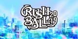 """RUSH BALL 2019""、8/31-9/1に泉大津フェニックスにて開催決定!"