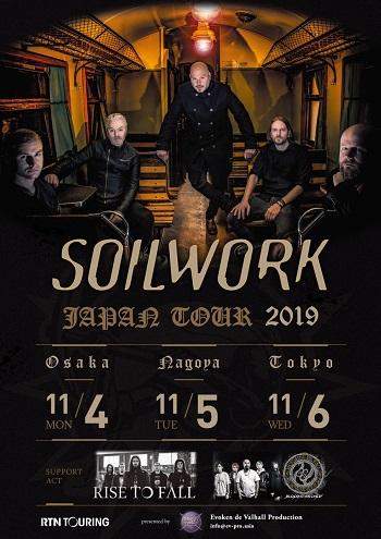 soilwork_tour.jpg