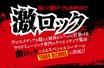 """タワレコと激ロックの強力タッグ!TOWER RECORDS ONLINE内""""激ロック""""スペシャル・コーナー更新!2月レコメンド・アイテムのBRING ME THE HORIZON、DREAM THEATER、Avril Lavigneら7作品紹介!"""