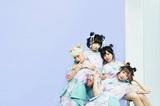 """""""neo tokyo""""をコンセプトに活動するアイドル・グループ uijin、3/12ニュー・シングル『transit』リリース決定!"""