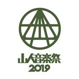 "G-FREAK FACTORY主催フェス""山人音楽祭2019""、9/21-22ヤマダグリーンドーム前橋にて2デイズ開催決定!"