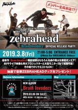 "ZEBRAHEAD、ニュー・アルバム『Brain Invaders』オフィシャル・リリース・パーティーが激ロック・プロデュースの""ROCKAHOLIC-Shibuya-""にて3/8開催決定!メンバー全員来店!?入場無料!"