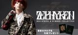 Zephyren(ゼファレン)からバックにバンダナを施したL/Sシャツをはじめスリーブ・テープが注目のS/Sシャツやショーツなどが新入荷!