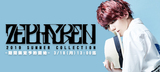 Zephyren(ゼファレン)2019 SUMMERコレクション、期間限定予約受付中!グラフィックとシルエットにこだわった注目のアイテムがラインナップ!