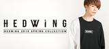 HEDWiNGを大特集!スクエア・ロゴが注目のバイカラー・ロンTをはじめビッグ・プリントを施したTシャツやキャップなど新作続々入荷中!