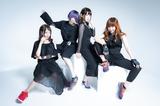 Broken By The Scream、最新MV「ハルウララ」公開!