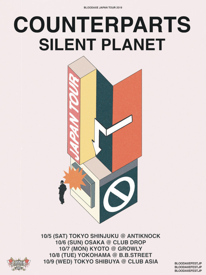 カナダの叙情派代表バンド COUNTERPARTS、USクリスチャン・メタルコア・バンド SILENT PLANETを帯同し10月ジャパン・ツアー開催決定!