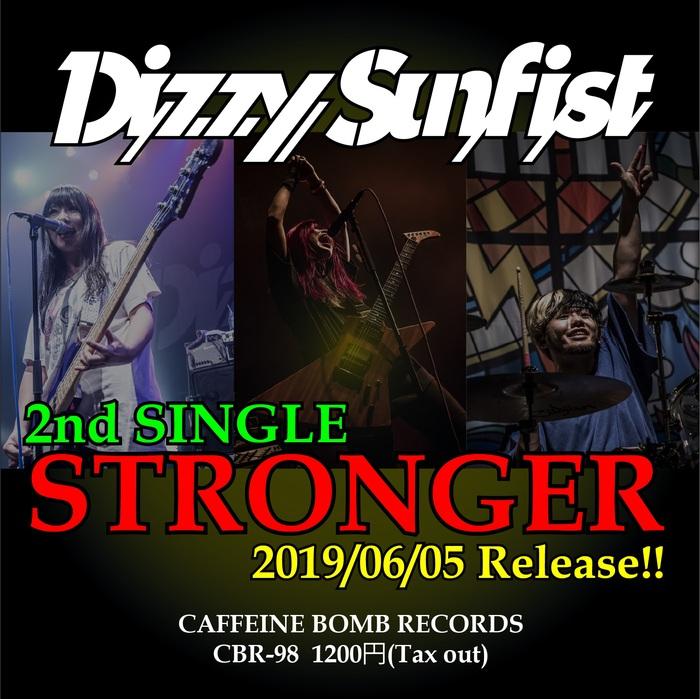 Dizzy Sunfist、6/5に2ndシングル『STRONGER』リリース決定!特設サイトも公開!