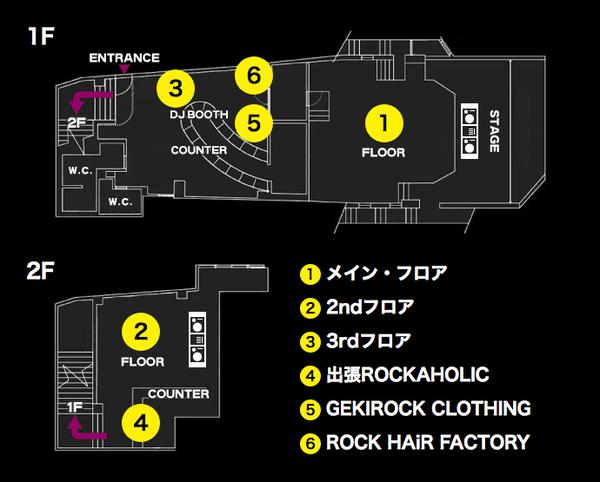 floor_map.jpg