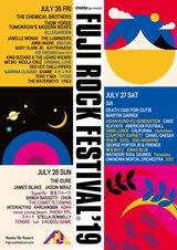 """7/26-28開催""""FUJI ROCK FESTIVAL'19""""、第2弾アーティストにELLEGARDENら28組決定!日割りも発表!"""