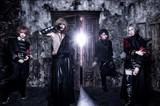 BYO(ex-SCREW)率いるKHRYST+、5/22に両A面1st EP『贖罪』リリース決定!