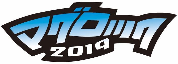 """静岡清水のロック・フェス""""マグロック2019""""、10/5-6に2デイズ開催決定!"""